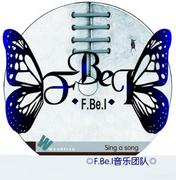 十二花神系列◆F.Be.I