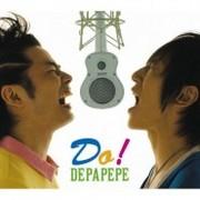 DEPAPEPE  Ⅱ