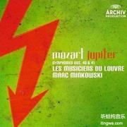 莫扎特第40号交响曲