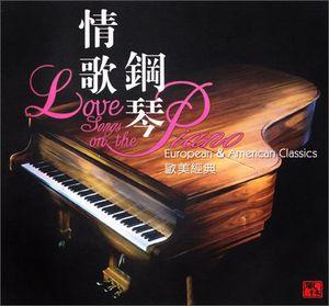 王崴钢琴专辑
