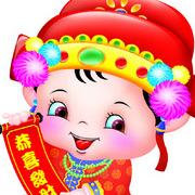 辞旧中国年 陶笛时光机