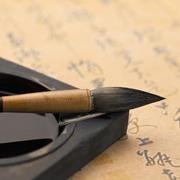笔  、墨、纸、砚
