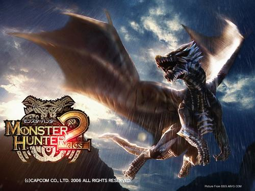 Monster Hunter 2 Dos Item List