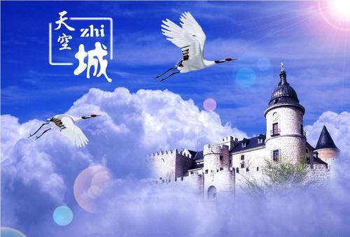 天空之城(吉他加笛子版)