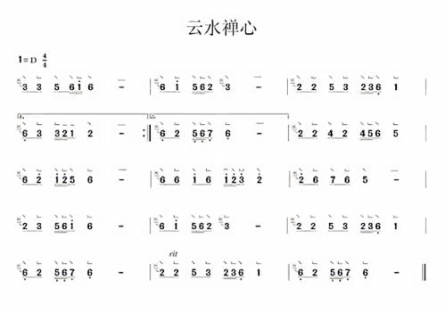 【试听古筝曲】:渔舟唱晚 其五,典故: 古琴的代表曲目最古远的是