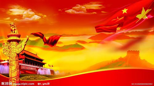 我爱你中国 小提琴
