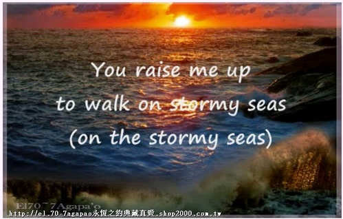you raise me up 谱子