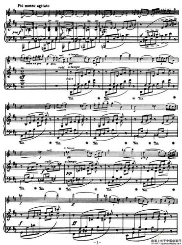 小提琴独奏曲 [沉思]