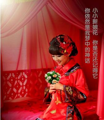 小小新娘花 葫芦丝