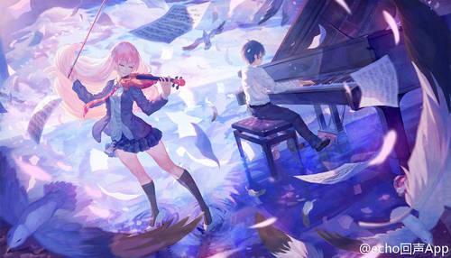 光るなら 钢琴