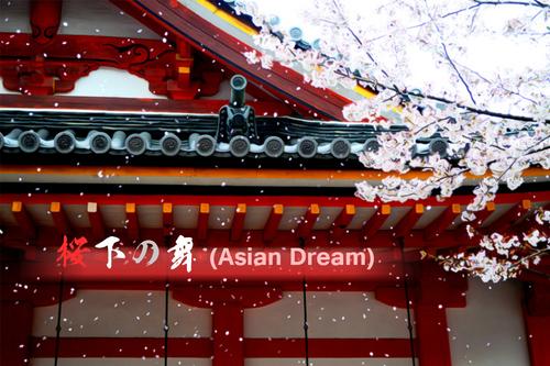 原创古风音乐 - 桜下の舞 (Asian Dream)