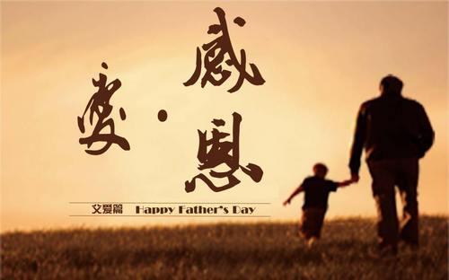 父亲(萨克斯版)