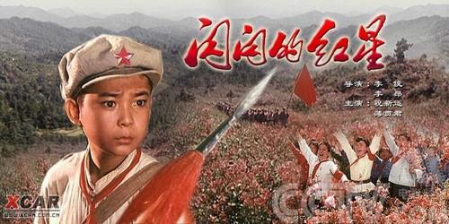 映山红 (电影《闪闪的红星》插曲)