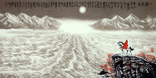 历史的天空 (箫)(Cover:毛阿敏)