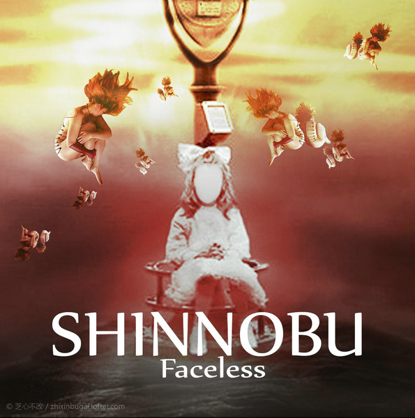 Shinnobu-Faceless 2018