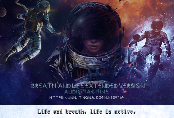 Breath and Life Extended Version