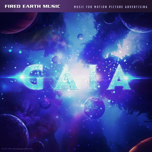 Fired Earth Music-Gaia 地母神 2018 <2>