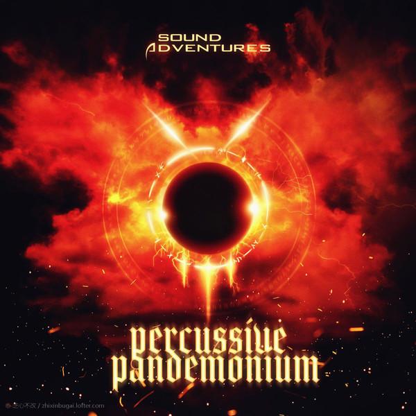 冒险声音-Percussive Pandemonium
