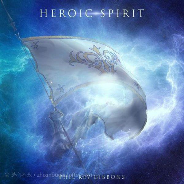 Heroic Spirit 2020