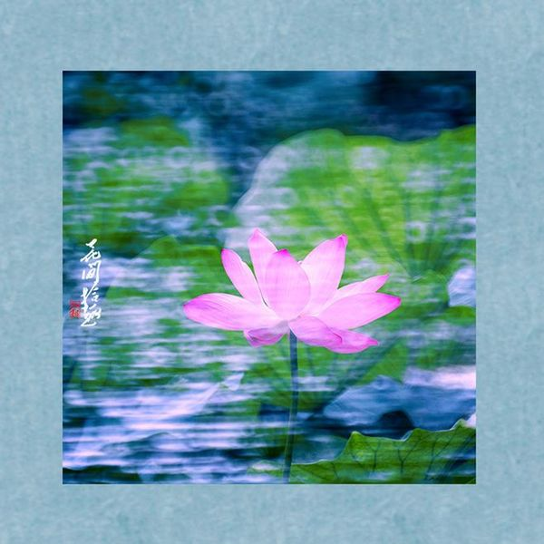中国传统音乐 古筝音乐 放松音乐 心灵音乐 安静音乐 -