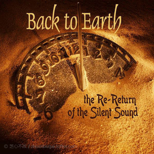 Back to Earth-回归寂静 (Singles) 2020