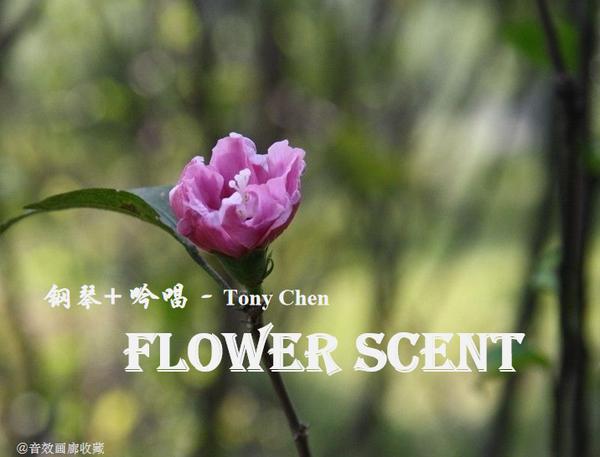 钢琴+吟唱:《Flower Scent》