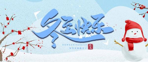 Softly falls the snow (雪花轻轻飘落)