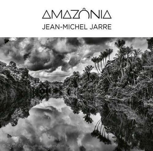 Amazônia 迷幻在亚马逊 2021