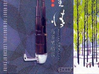 01乌苏里船歌