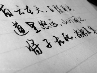 花样年华(二胡版)