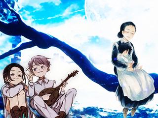 Isabella's Lullaby 【约定的梦幻岛 - 插曲】哼唱版