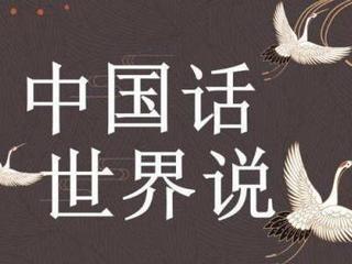 中国话(COVER S.H.E)【钢琴】