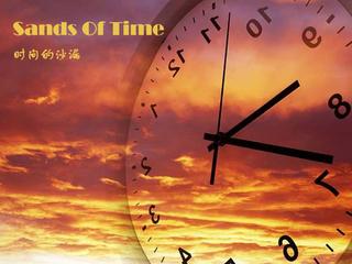 Sands Of Time(时间沙漏)